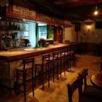Caffe bar SFRJ