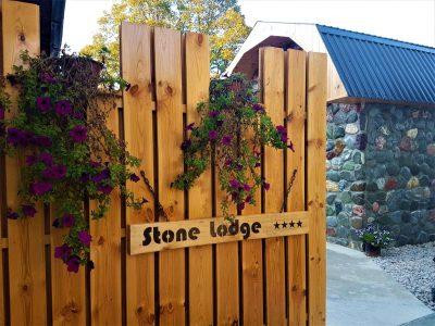 a-stone-lodge002-1-1